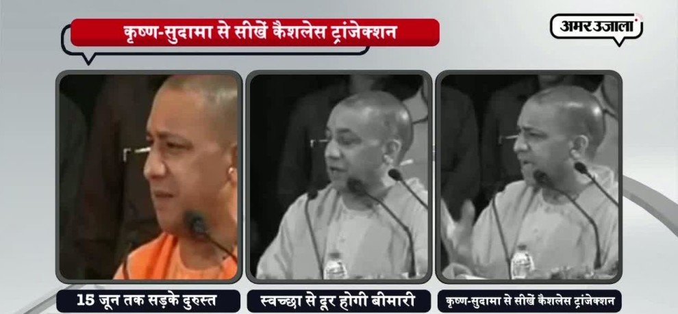 UP WILL BE OPEN DEFACATION FREE BY 2019 SAYS CM YOGI ADITYANATH AT PANCHAYTI RAJ DIWAS SAMMELAN