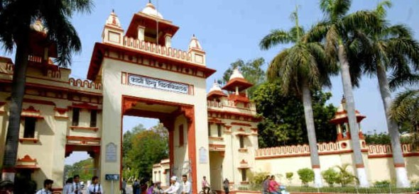 BHU Admission 2017: admit card released on bhuonline.in, download now
