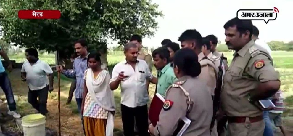 MEERUT POLICE SOLVE NEHA MURDER AND KIDNAPPING CASE
