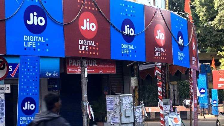 jio to launch its payment bank by december as rbi refuses to give license