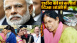 martyr ayush mother says about pm modi