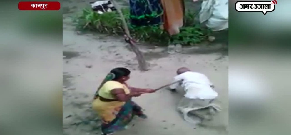 WOMAN BRUTALLY BEATEN AN ELDERLY MAN, VIDEO GOES VIRAL