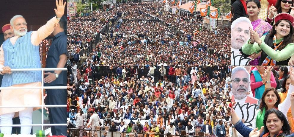 PM Modi Shimla Rally Live Photos.
