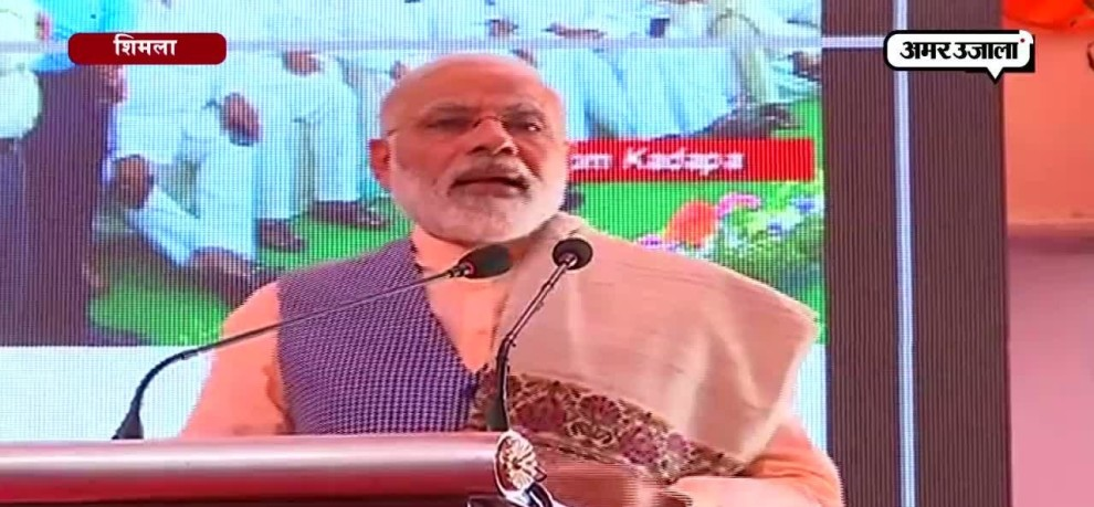 pm modi says in shimla I  want common man in airplanes