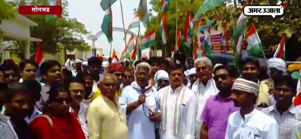NATIONAL LABOR UNION CONGRESS CONDUCTED PROTEST ON DM OFFICE AT SONBHADRA UTTAR PRADESH
