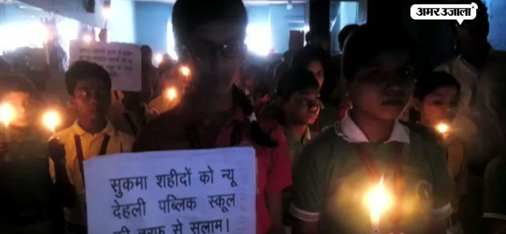 SCHOOL CHILDREN PAY TRIBUTE TO SUKMA MARTYRS IN HAMIRPUR