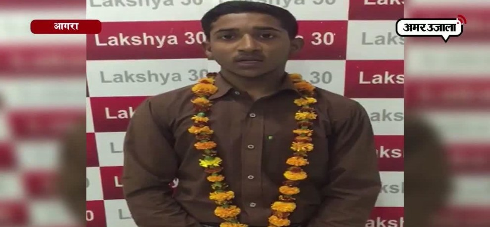 LABOURS SON YOGESH KUMAR OF AGRA CLEARS JEE MAINS EXAM