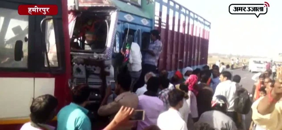 TRUCK AND BUS COLLIDE IN HAMIRPUR UTTAR PRADESH