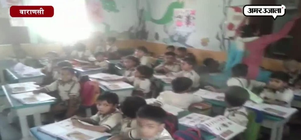 ROUTS MONESSORIE SCHOOL WILL BE CLOSED IN VARANASI