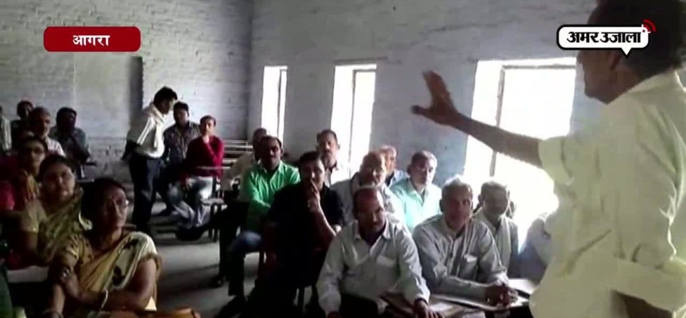 TEACHERS TRAINING BEFORE EVALUATION OF UP BOARD EXAM COPIES AT AGRA