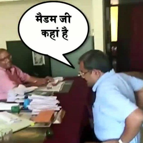 COMMISIONER REACH VIKAS BHAWAN SUDDENLY WITHOUT NOTICE IN FIROZABAD