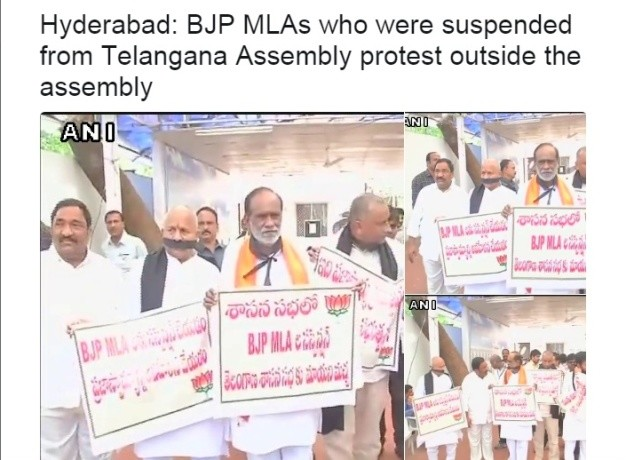 BJP MLAs suspended who were protest Telangana Assembly outside