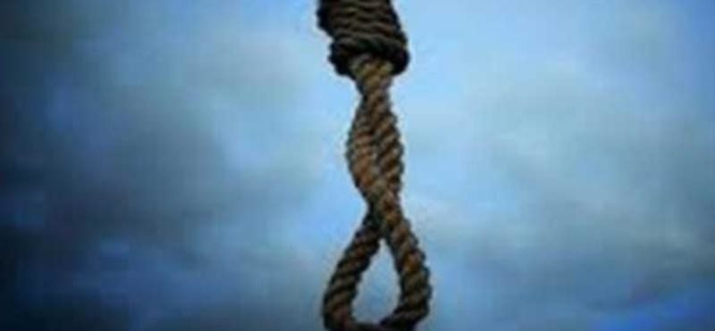 Woman hanged in gum