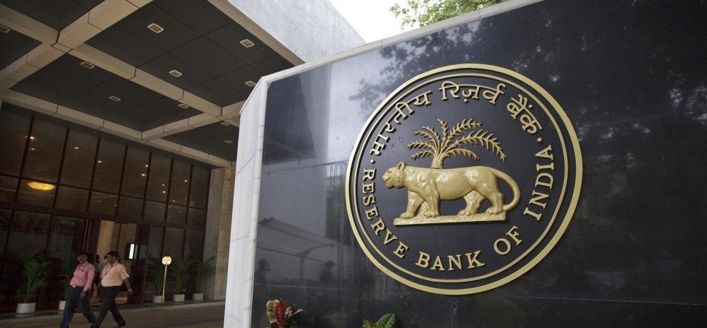 rbi monetary policy announcement on thursday, will get diwali gift or not