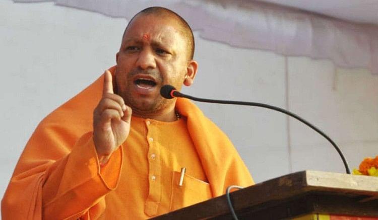 Image result for लखनऊ में लगातार डकैतों सेमुख्यमंत्री योगी भड़के