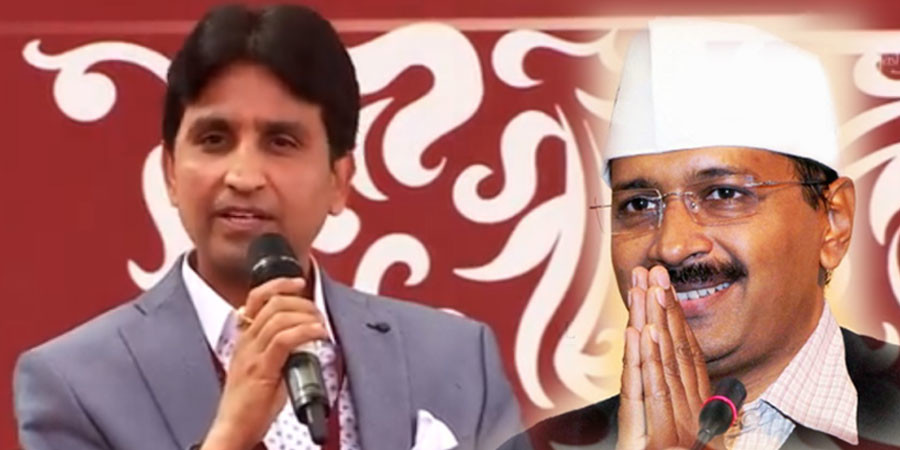 politics against kumar vishwas in aam admi party on social media