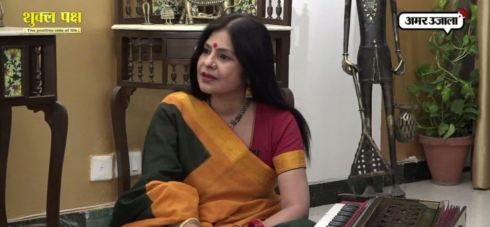 Malini Awasthi shares her success in candid chat with Pankaj Shukla in ShuklaPaksh
