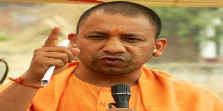 LIVE : CM Yogi said, Protected girls by running anti-Romeo, action will be done on the knot