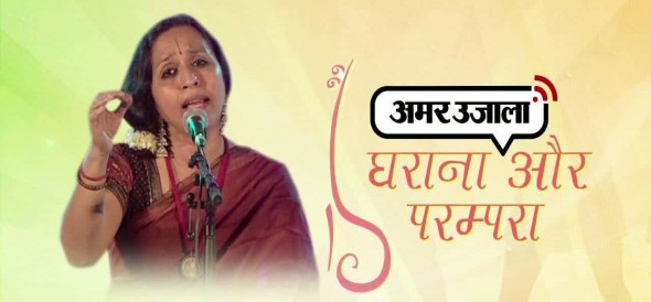 Live show recording of bhajan and bhakti Sangeet performed by famous singer Vidya Shah in delhi