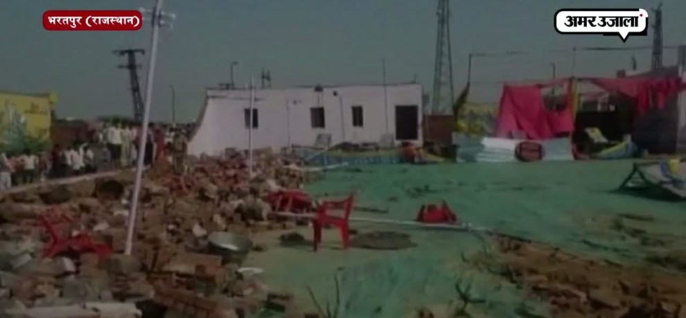 WEDDING HALL WALL COLLAPSE CLAIMS 25 LIVES IN BHARATPUR RAJASTHAN
