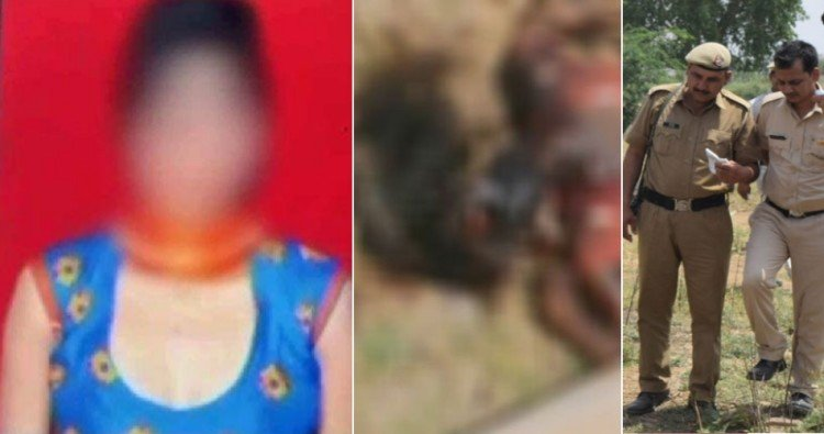 rohtak Gangrape Woman raped and mutilated