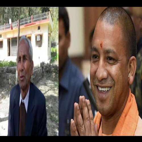 yogi government 100 days father wishes for him