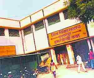 Our District Hospital may turn up to Medical College