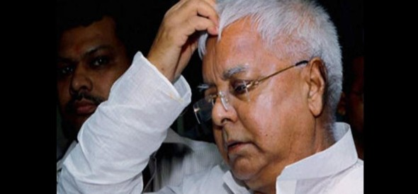 RJD supremo Lalu Yadav now under the scanner of the Cooperative Department