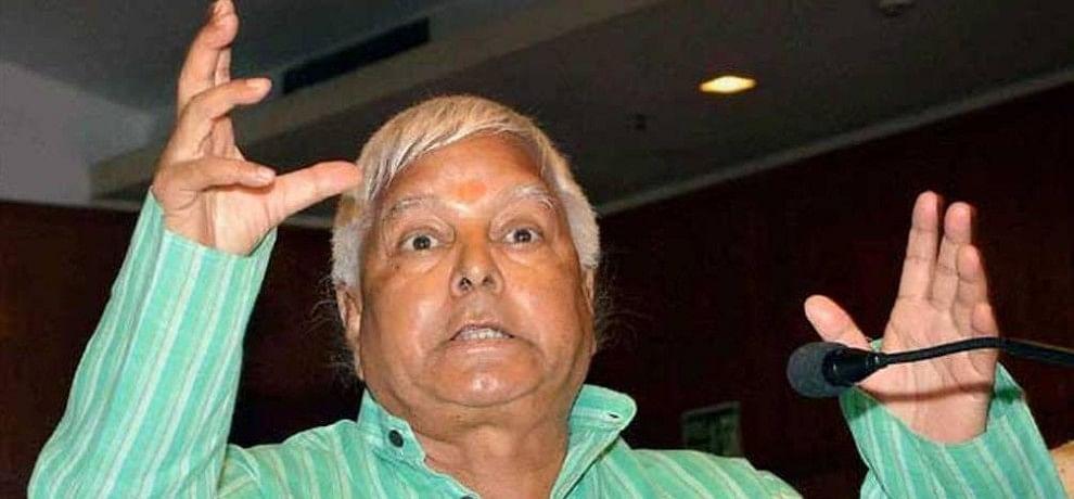 बिहार में जीवी मॉल में आग से करोड़ों का नुकसान, मोदी ने लालू की संपत्ति बताया