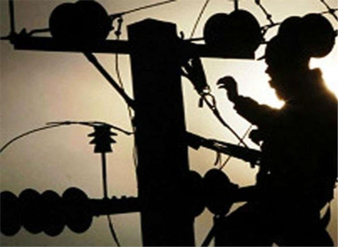 fine for power theft on uttar pradesh State Construction Corporation