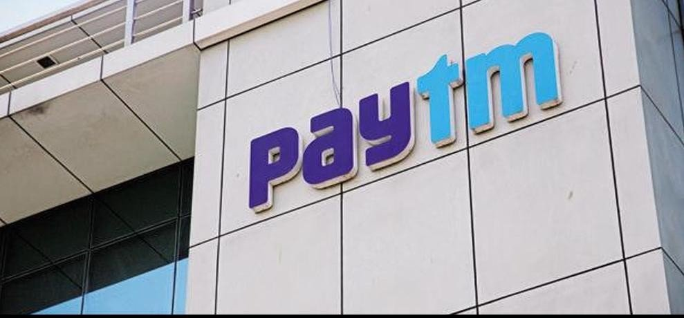 paytm launches it payment bank, install atm in its premises