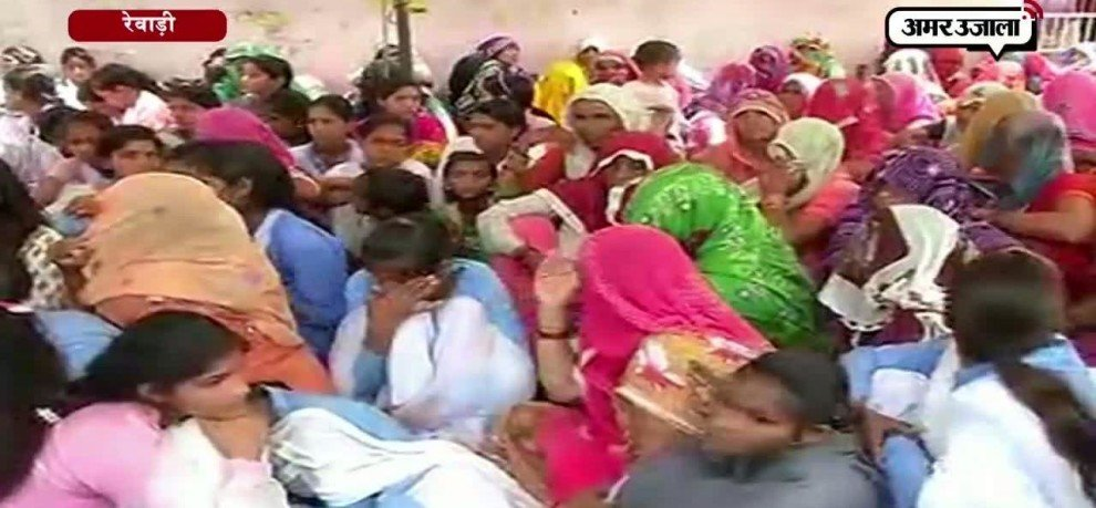 GIRLS SCHOOL UPGREDED TO 12TH AFTER A WEEK LONG PROTEST IN REWARI