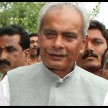 RJD's former MP Prabhunath Singh has been given life imprisonment in the case of murder of MLA