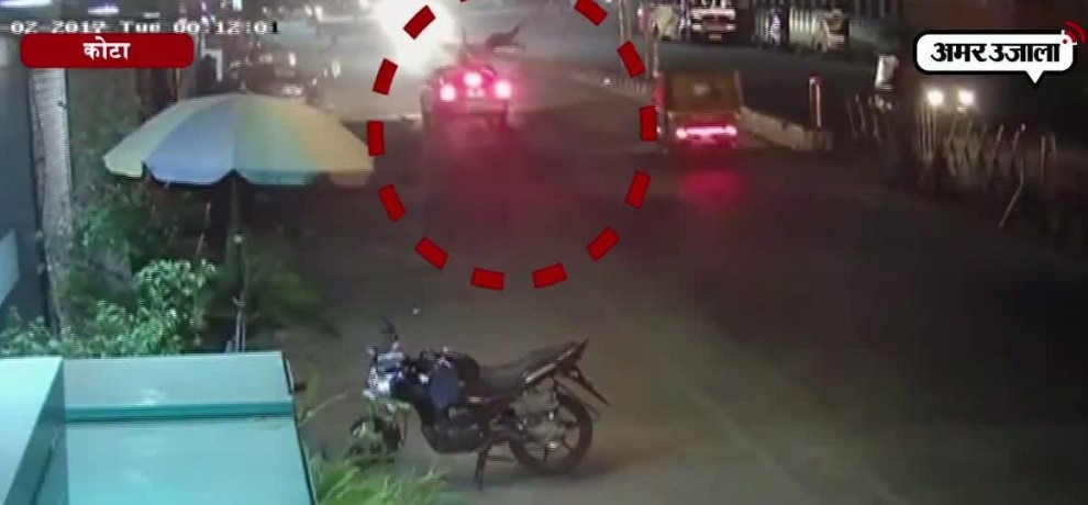 POLICE GOT THE CCTV FOOTAGE OF HIT AND RUN CASE IN KOTA