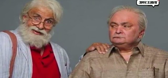 After 26 years, big b and rishi kapoor working together in 102 not out