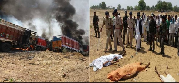 Jharkhand Garhwa area Fierce conflicts between contractors and villagers , three dead