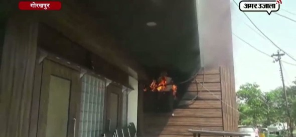 fire in royal darbar restaurant due to short-circuit in Gorakhpur