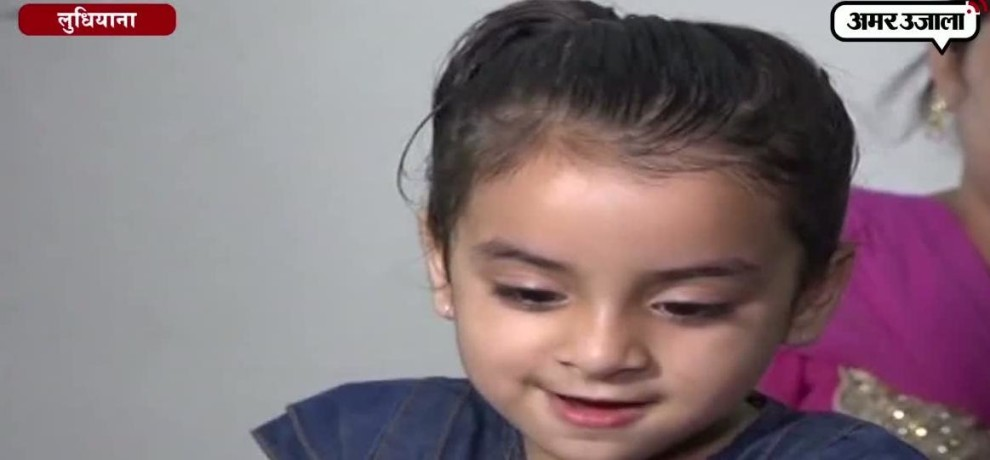 Ludhiana's Little girl stuns everyone with her knowledge famous as google girl