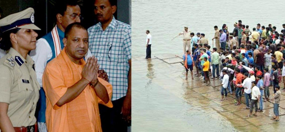 cm yogi big action on ganga protection