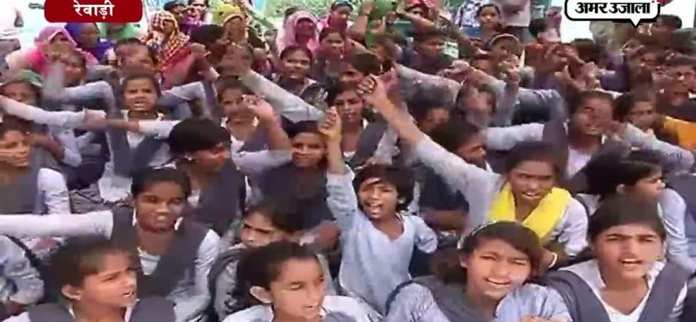 Students on Protest in raigarh village of rewari for school upgradation