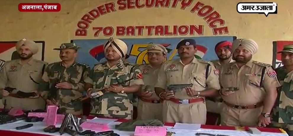 BSF ARRESTS 2 PEOPLE FOR OPERATING TERROR MODULE
