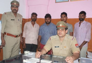 Chattisgarh-Padamawat expresses four gangsters who robbery