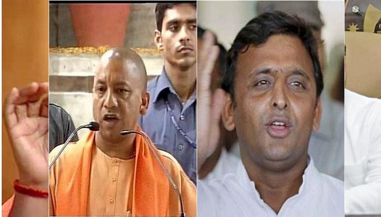 Image result for अखिलेश सरकार की एक और भर्ती रद्द, CM योगी ने दिया बड़ा झटका
