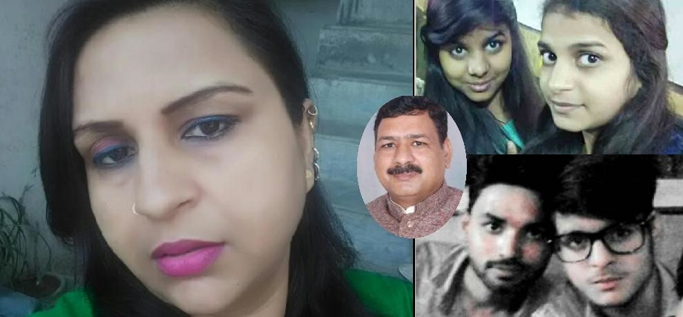 bsp leader munawwar hassan murder case: know his love live in and marriage life, his wife was hindu