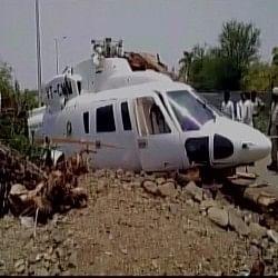 महाराष्ट्र: बाल-बाल बचे फडणवीस, वीडियो में देखें कैसे क्रैश हुआ हेलिकॉप्टर