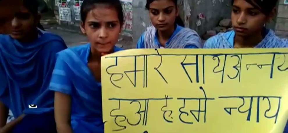STUDENTS OF TENTH STANDARD DEMANDS RECHECKING OF EXAMS COPY IN KAITHAL