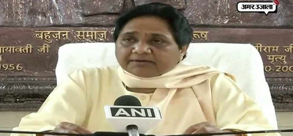 Neither my brother nor bsp have any connection with bhim army says mayawati