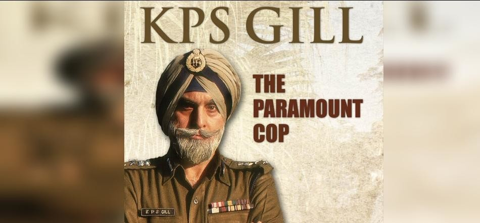 kps gill book The Paramount Cop
