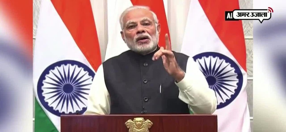 PM Modi's four-nation tour updates from Germany