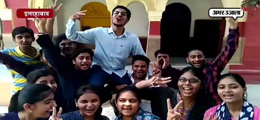 AMAN AGARWAL TOPS CBSE BOARD RESULTS WITH 98.5 %